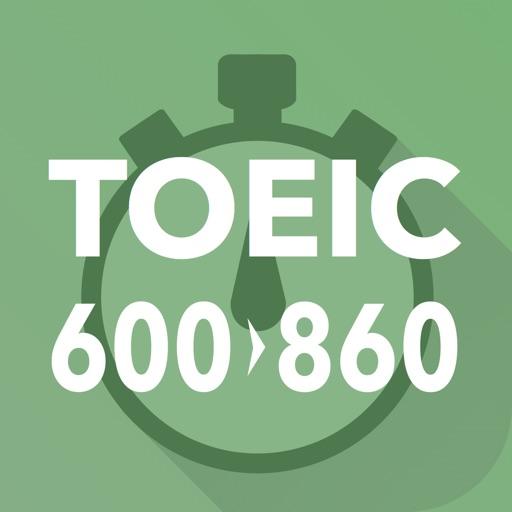 レアジョブ瞬間英単語 | 1秒で思い出すTOEIC®テスト600点to860点
