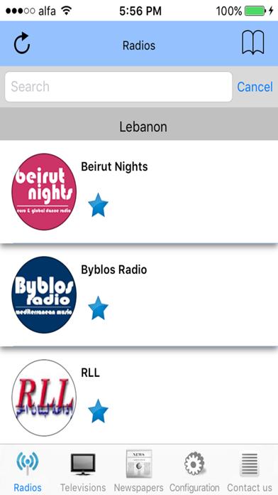 Lebanese Media Screenshot 1