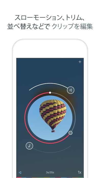 Spark Camera - Video ... screenshot1