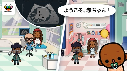 Toca Life: Hospital screenshot1