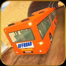 Activities of Uphill Offroad Bus Simulator