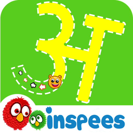 Inspees Learn to Trace Letters Pro