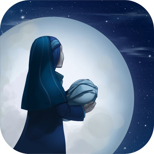 The Sira Story of Prophet Muhammad السيرة النبوية