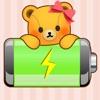 サクくま(・(ェ)・)- かわいい節電バッテリーアプリ