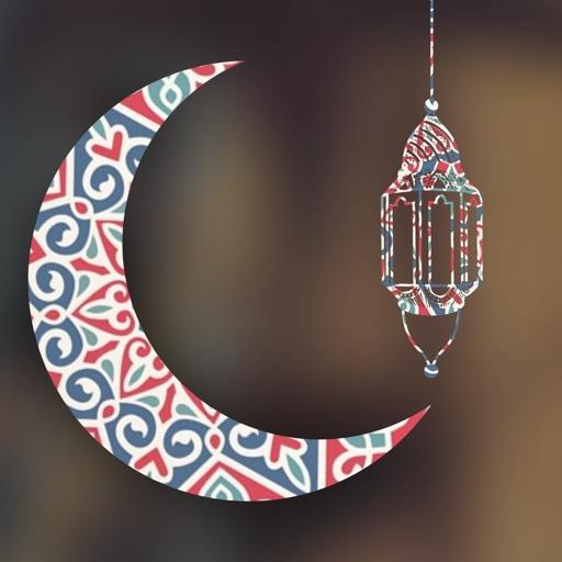 تليفزيون رمضان ٢٠١٧