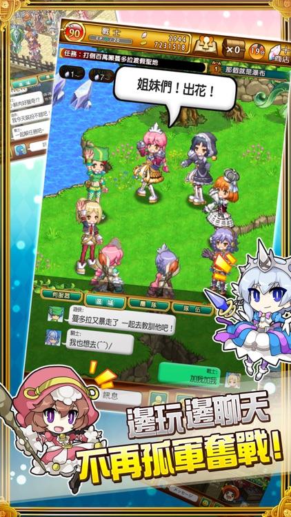 Garena 劍與魔法王國-無體力限制RPG screenshot-3