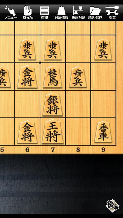 金沢将棋レベル100 ScreenShot2