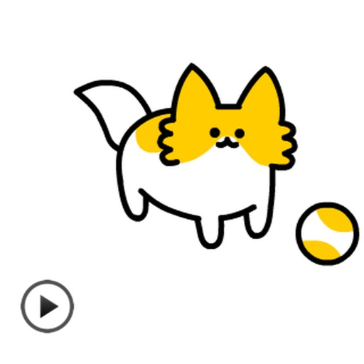 Cute Puppy Animated Sticker