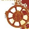 Opera: Carmina Burana - iPhoneアプリ