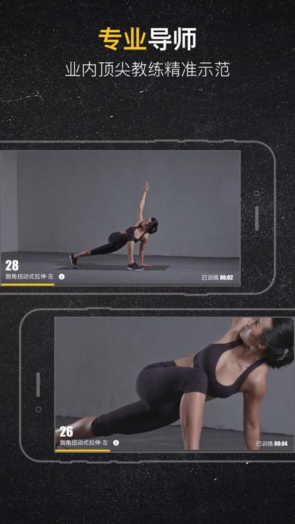 Fit私人健身教练(福利版) - 人气运动减肥专家