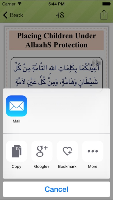 Hisnul Muslim iPhone