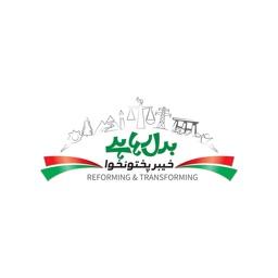 Naya KPK - What PTI Has Done