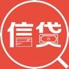 信贷员助手—信贷经理获客抢单