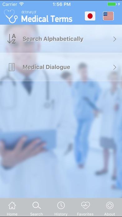 Dictionary of Medical Terms En-Jp Screenshot 2