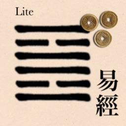 I Ching 2: an Oracle (ad-supported edition)