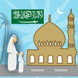 Saudi Arabia Prayer Timings