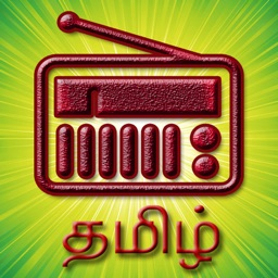 Tamil vaanoli  Streaming FM Radio