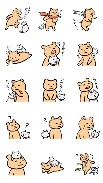 毎日くま&ねこステッカー Everyday Kuma & Neko Sticker screenshot-0