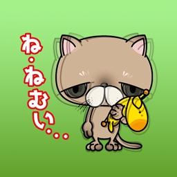 Browny Sad Cat Japanese Vol 2