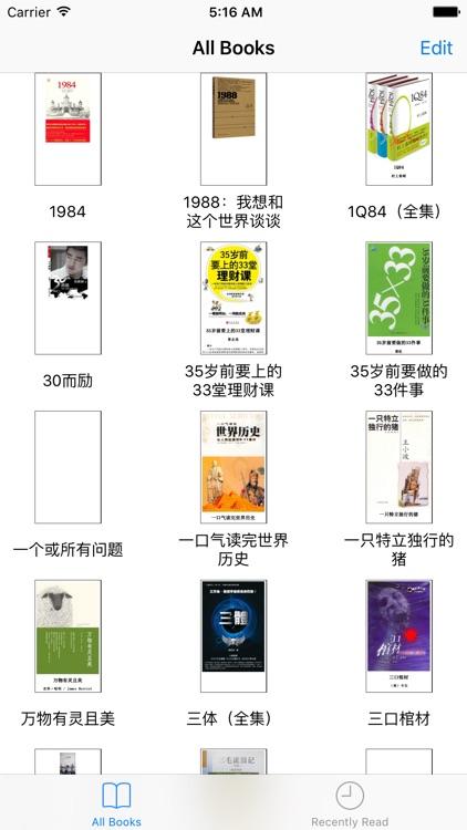 评分最高的250部书-小说书城