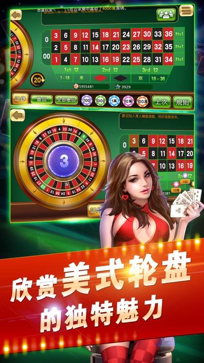 万人电玩城-老虎机,捕鱼,百家乐欢乐电玩城 screenshot-3