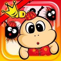 Codes for BubbleTT Premium (CNY): The Fastest Casual Game Hack