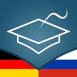 German | Russian Essentials - AccelaStudy®