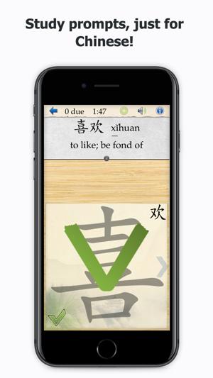 Skritter Chinesisch Screenshot