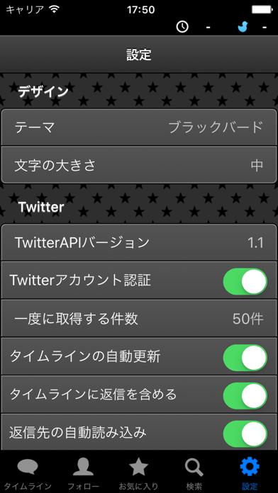 BlackBird ScreenShot4