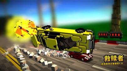 战斗飞车-Maximum Car App 截图