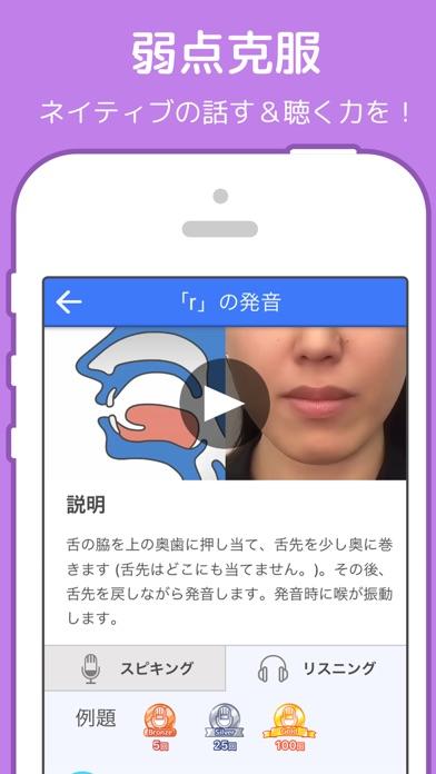 毎日英語 音声で英語を学習して単語を管理で... screenshot1