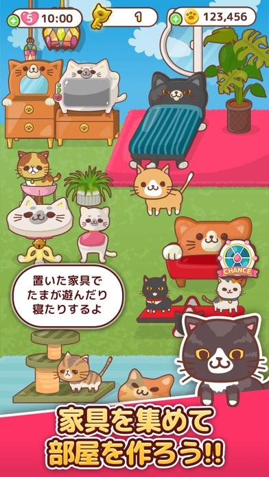 にゃんこパズル紹介画像4