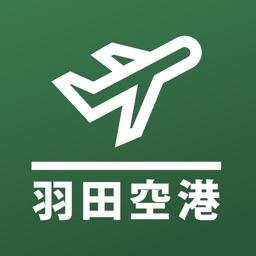 Flight Info. for Haneda Airport - 羽田空港フライト情報
