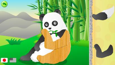 動物園ツアーの単語学習:幼児向けの音声字幕付きのパズルゲーム(無料版)のおすすめ画像5