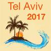 Тель-Авив 2017 — офлайн карта, гид и путеводитель