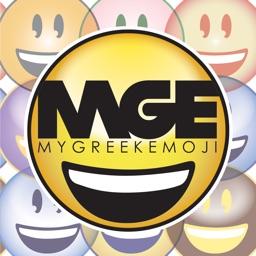 MyGreekEmoji