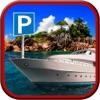 モーターボートの駐車船シム-レータ2017 - iPhoneアプリ