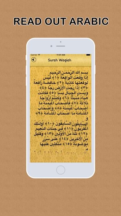 Surah Waqiah Audio Urdu - English Translation screenshot-3