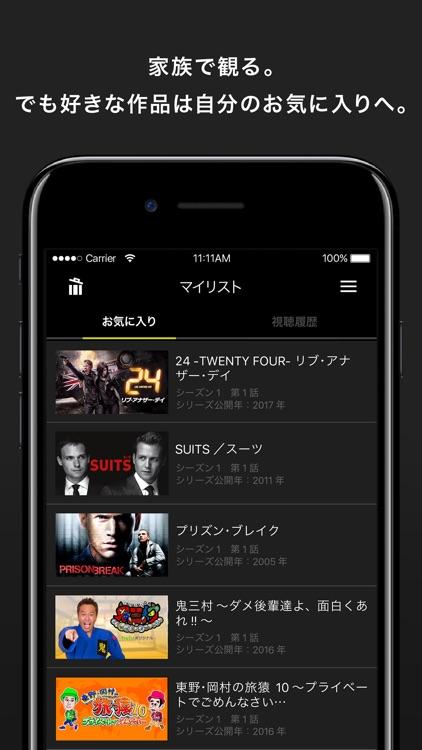 Hulu / フールー screenshot-3