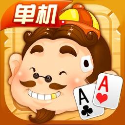 全民斗地主单机版:免费单机斗地主欢乐棋牌游戏