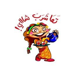 Batta stickers by Noha El-Gendi