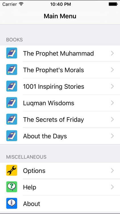 Muslim Book Pack - English Indonesia screenshot-1