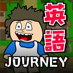 英語勉強ゲーム - 英語Journey!
