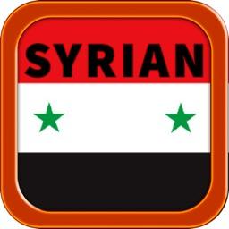 Syrian Arabic Travel Phrases