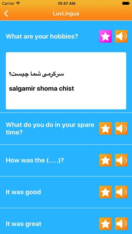 Learn Farsi Persian LuvLingua Pro