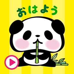 Animated Pandaaa!!! Stickers for iMessage