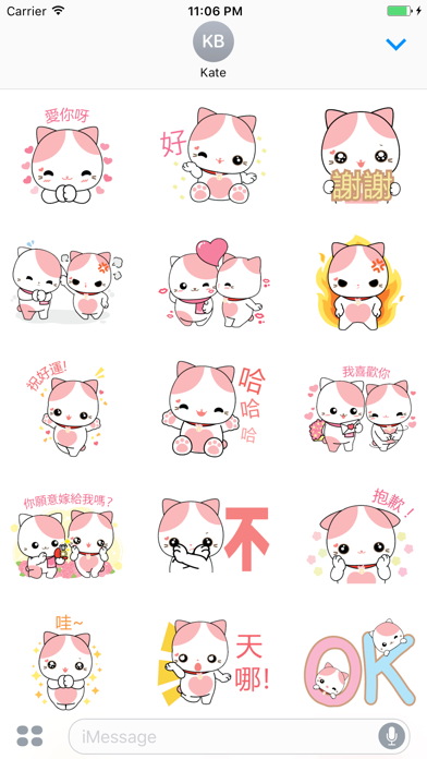 The In Love Couple Cat Chinese Sticker