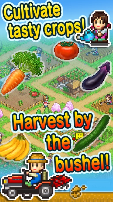 Pocket Harvest screenshot 1