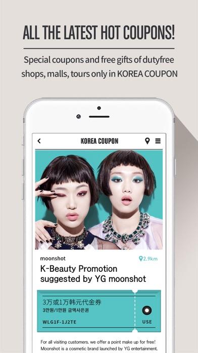 点击获取wifi map - free wifi in korea