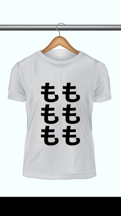 脱出ゲーム Tシャツ紹介画像2